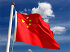 Photo of Chinese flag
