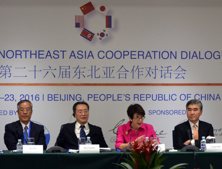 2016 Northeast Asia Cooperation Dialogue