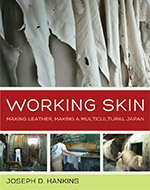 Working Skin Book