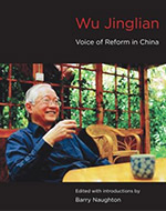 Wu Jinglian: Voice of Reform in China