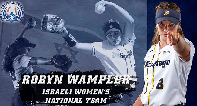 Robyn Wampler Selected to Israeli National Team.